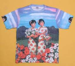 Twin Sisters Shirt