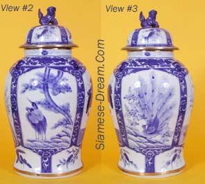 Asian Palace Vase Ensemble 74