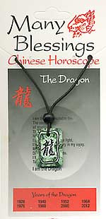 Chinese Horoscope Necklaces Many Blessings